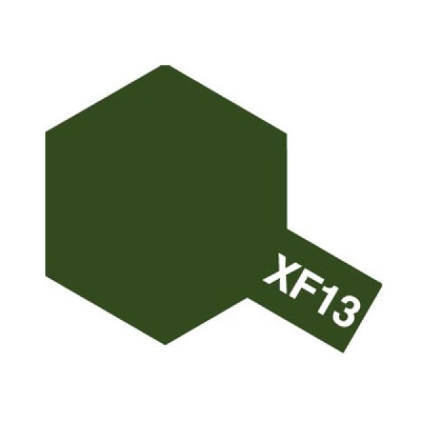 画像1: エナメル XF-13 濃緑色