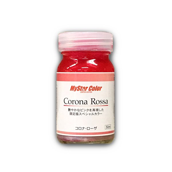画像1: Corona Rossa  コロナ ローザ
