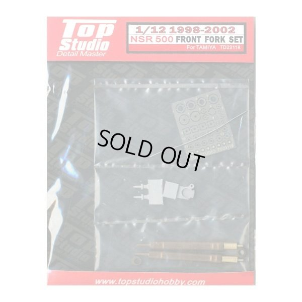 画像1: Top Studio 1/12 1998 - 2002 NSR500 FRONT FORK SET