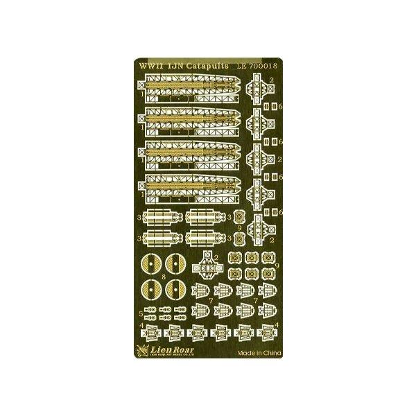 画像1: ライオンロア 1/700 WW2 日本海軍用 3 カタパルト エッチングパーツ
