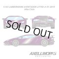 EIDOLON 1/43 Lamborghini Aventador LP750-4 SV 2015 -Exclusive for AXELLWORKS- Limited 22 pcs. Alba Cielo