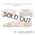 EIDOLON 1/43 Lamborghini Aventador LP750-4 SV 2015 -Exclusive for Yu・AXELLWORKS- Limited 22 pcs. Oro Nektar Order models