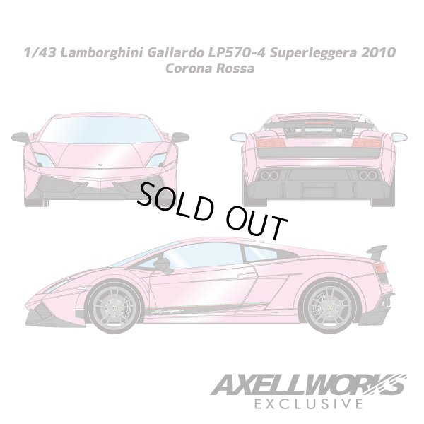 画像3: EIDOLON 1/43 Lamborghini Gallardo LP570-4 Superleggera Geneva Auto Show 2010 -Exclusive for AXELLWORKS- Corona Rossa