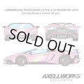 EIDOLON 1/43 Lamborghini Aventador LP750-4 SV Roadster 2015 -Exclusive for AXELLWORKS- Corona Rossa Limited 30 pcs.