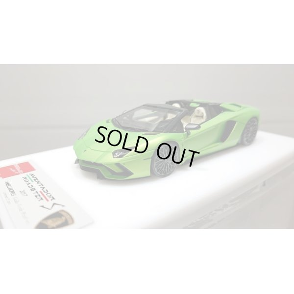 画像1: EIDOLON 1/43 Lamborghini Aventador S Roadster 2017 -Center lock wheel Ver.- Matt Giallo Verde Pearl Limited 25 pcs.