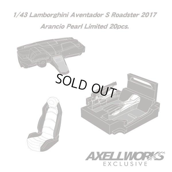 画像2: EIODOLON 1/43 Lamborghini Aventador S Roadster 2017 Arancio Pearl Limited 20Pcs.