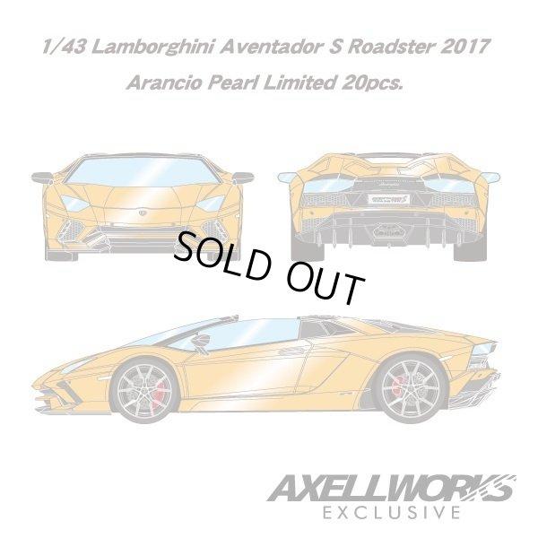 画像1: EIODOLON 1/43 Lamborghini Aventador S Roadster 2017 Arancio Pearl Limited 20Pcs.