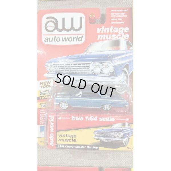 画像1: auto world 1:64 '62 Chevy Impala Hardtop