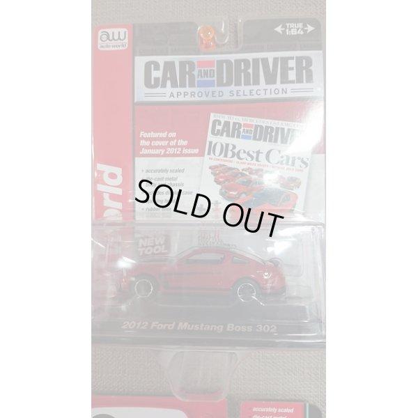 画像1: auto world 1:64 '12 Ford Mustang Boss 302 Red