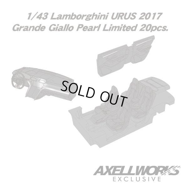 画像5: EIDOLON 1/43 Lamborghini URUS 2017 (NATH 22 inch Wheel) Grande Giallo Pearl Limited 20pcs.