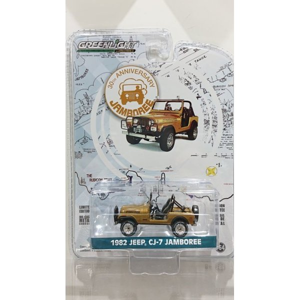 画像1: GREEN LiGHT 1:64 '82 JEEP CJ-7 JAMBOREE