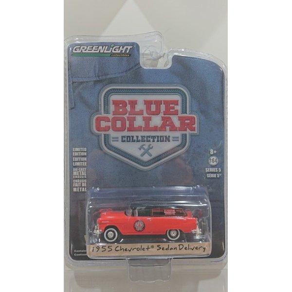 画像1: GREEN LiGHT 1:64 BLUE COLLAR COLLECTION '55 Chevrolet Sedan Delivery