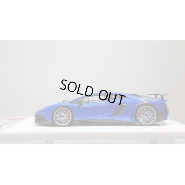画像2: EIDOLON 1/43 Lamborghini Aventador LP750-4 SV 2015 Lobellia Blue Limited 24pcs.