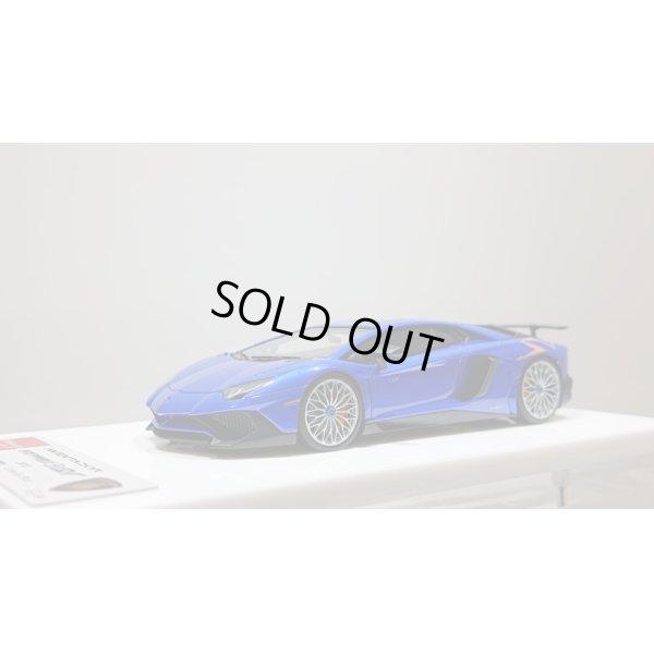 画像1: EIDOLON 1/43 Lamborghini Aventador LP750-4 SV 2015 Lobellia Blue Limited 24pcs.