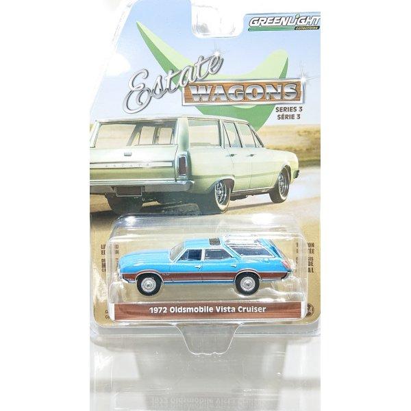 画像1: GREEN LIGHT 1:64 ESTATE WAGON Series 3 '72 Oldsmobile Vista Cruiser