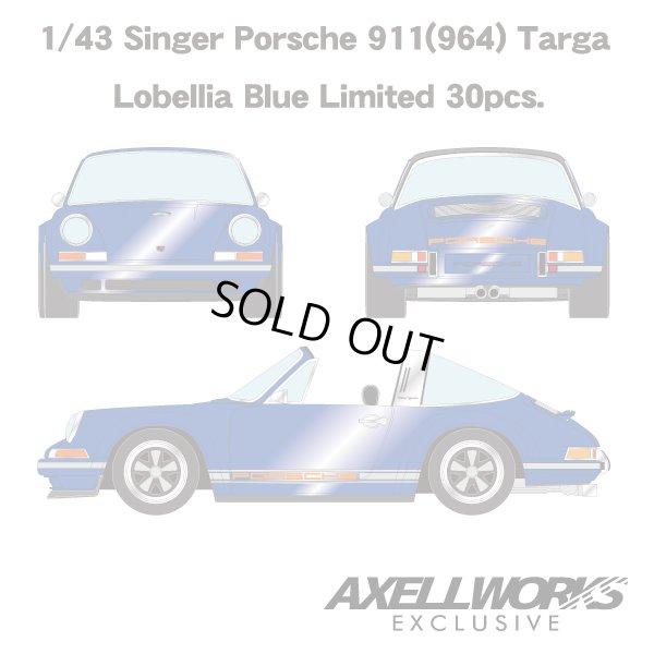 画像1: VISION 1/43 Singer Porsche 911(964) Targa Lobellia Blue Limited 30pcs.