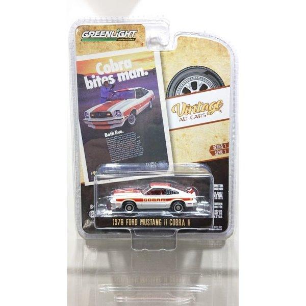 """画像1: GREEN LiGHT 1:64 Vintage Ad Cars Series 1 '78 Ford Mustang 2 Cobra 2 """"Cobra Bites Man. Both Live"""""""