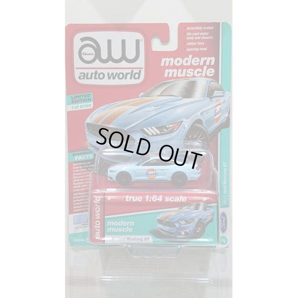 画像1: auto world 1:64 Premium 64 Release 11-A '17 Ford Mustang GT Light Blue w/GULF Graphic
