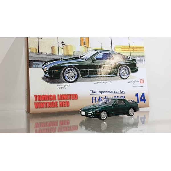 画像1: TOMYTEC 1/64 Limited Vintage 日本車の時代 Vol.14 Mazda Savanna RX-7 Enfini Green 1991