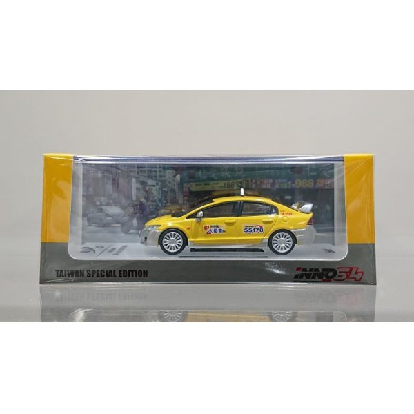画像1: INNO MODEL 1/64 HONDA CIVIC Type R FD2 Taiwan Taxi (Taiwan Exclusive)