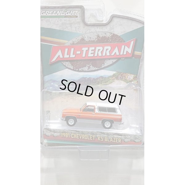画像1: GREEN LiGHT 1/64 All-Terrain Series 9 '81 Chevrolet K5 Blazer - Burnt Orange Metallic and Frost White
