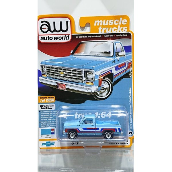画像1: auto world muscle trucks 1/64 '76 Chevy Bonanza C10 Fleetside Skyline Blue