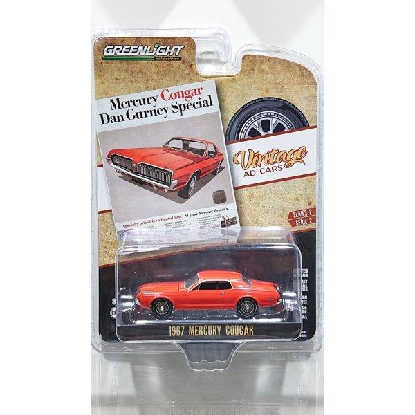 """画像1: GREEN LiGHT 1/64 Vintage Ad Cars Series 2 '67 Mercury Cougar """"Mercury Cougar Dan Gurney Special"""""""