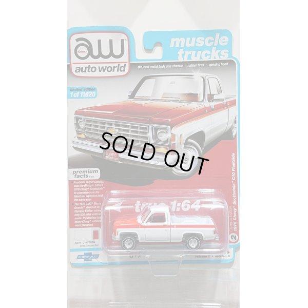 画像1: auto world muscle trucks 1/64 '76 Chevy Scottsdale C10 Fleetside White/Crimson Red