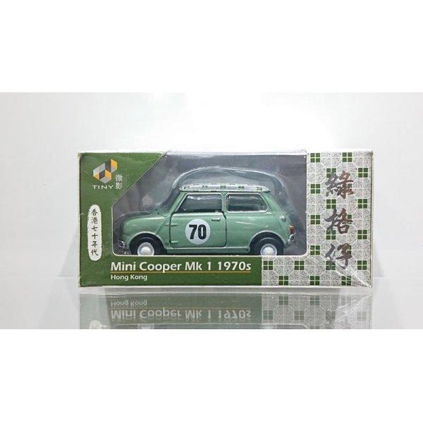 画像1: TINY Tiny City Mini Cooper Mk1 1970's