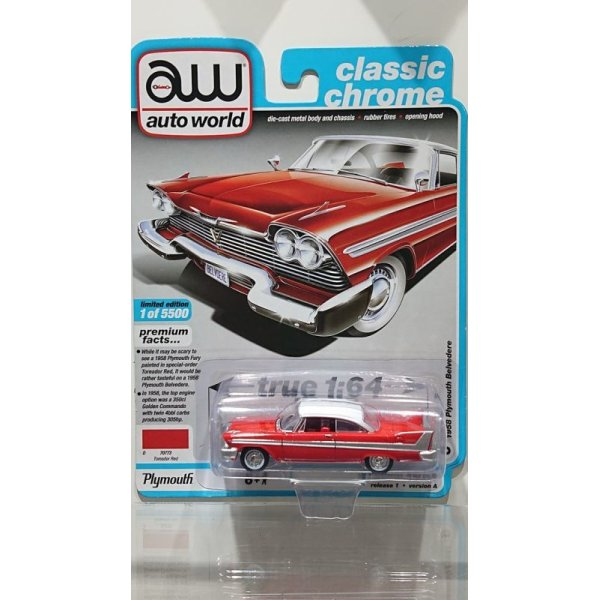 画像1: auto world Premium 2020 Release 1A 1/64 '58 Plymouth Belvedere Toreador Red W/Iceberg