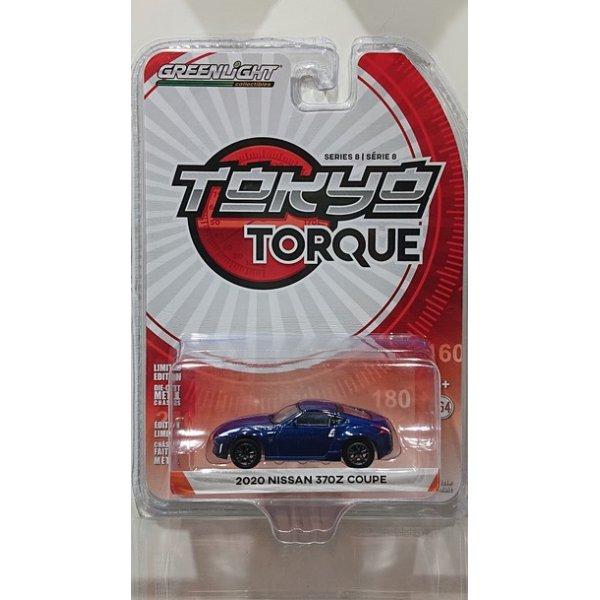 画像1: GREEN LiGHT 1/64 Tokyo Torque Series 8 '20 Nissan 370Z Coupe - Deep Blue Pearl
