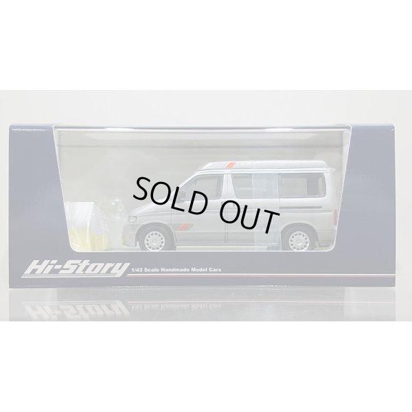 画像1: Hi Story 1/43 MAZDA BONGO FRIENDEE RF-V 1995 Silverstone Metallic & Silent Silver Metallic