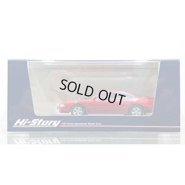 画像1: Hi Story 1/43 MAZDA MX-6 2500 V6 '92 Vintage Red