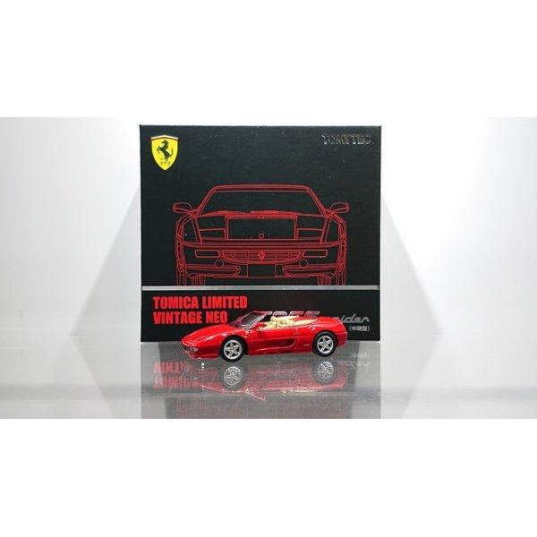 画像1: TOMYTEC 1/64 Limited Vintage NEO Ferrari F355 Spider Red