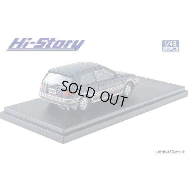 画像3: Hi Story 1/43 Toyota COROLLA FX-GT '87 Flash Toning