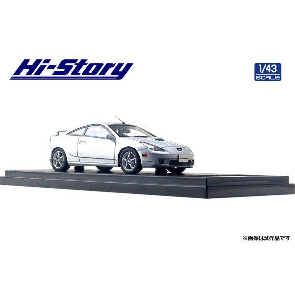 画像4: Hi Story 1/43 Toyota CELICA SS-2 Super Strut Package '99 Silver Metallic