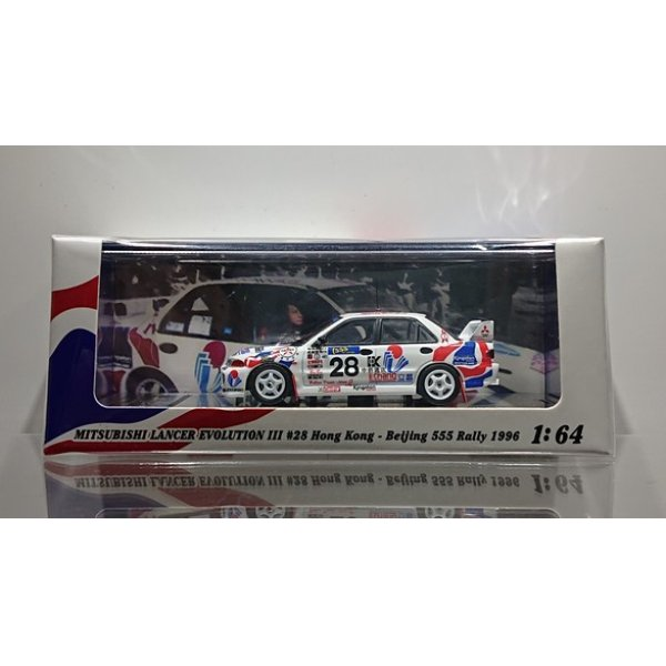 画像1: INNO Models 1/64 Mitsubishi Lancer Evolution III # 28 Hong Kong-Beijing 555 Rally 1996