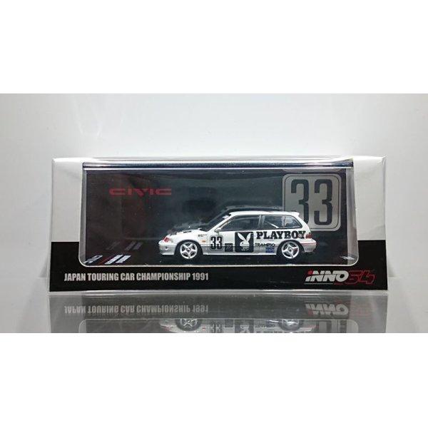 """画像1: INNO Models 1/64 Honda Civic EF9 # 33 """"Team Racing Forum"""" JTC 1991"""