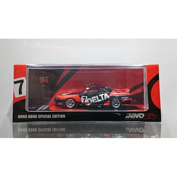 画像1: INNO Models 1/64 Nissan Skyline GT-R R32 HK Classic Movie Car (Hong Kong limited model)