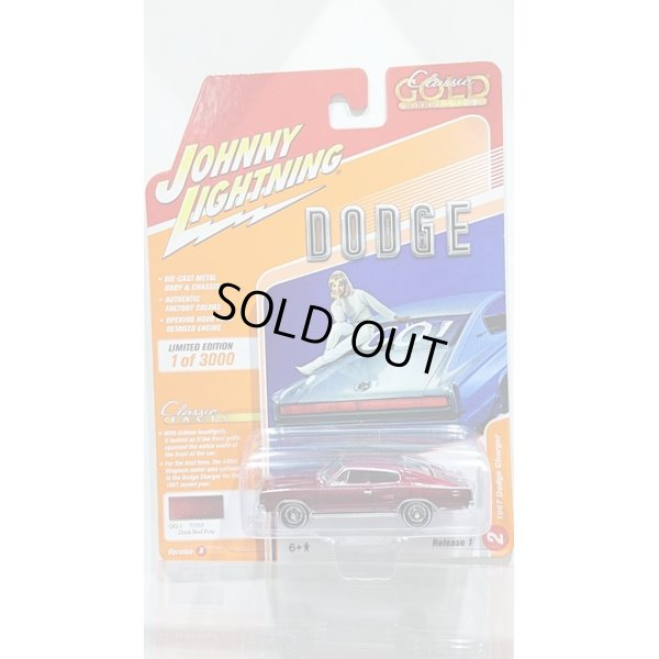 画像2: Johnny Lightning 1/64 Classic Gold - 2020 Release 1A