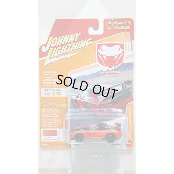 画像1: Johnny Lightning 1/64 Classic Gold - 2020 Release 1A