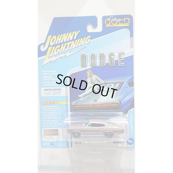 画像2: Johnny Lightning 1/64 Classic Gold - 2020 Release 1B