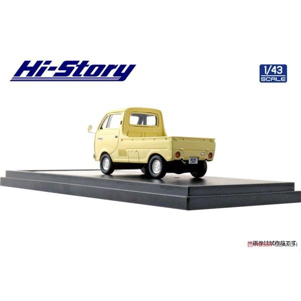 画像5: Hi Story 1/43 MAZDA PORTER CAB Yellow (1973)
