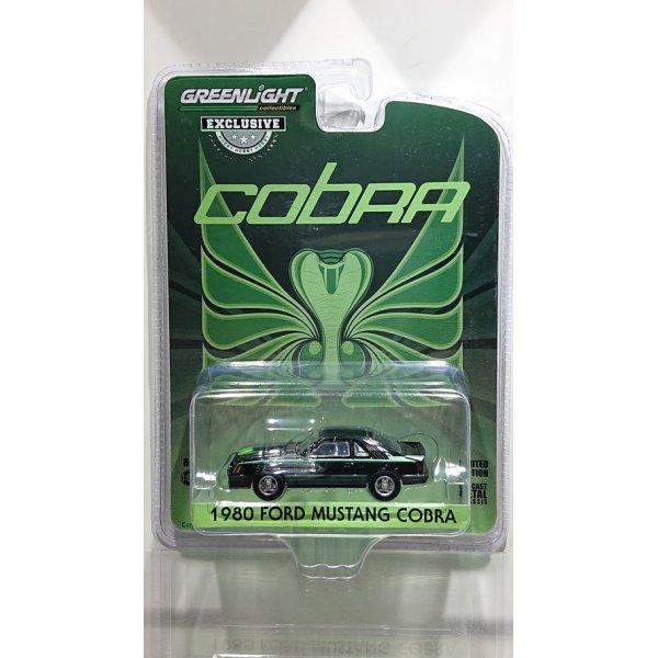画像1: GREEN LiGHT EXCLUSIVE 1/64 '80 Ford Mustang Cobra Black with Green Cobra Hood Graphics and Stripe Treatment