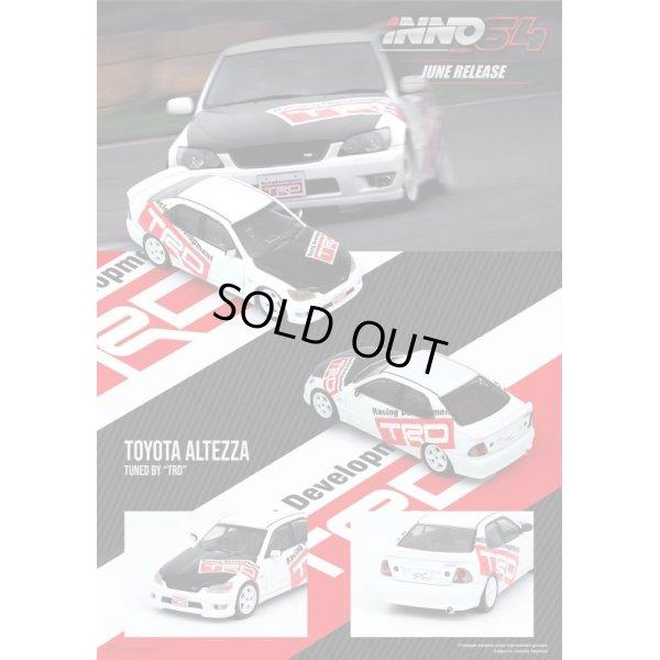 画像4: INNO Models 1/64 Altezza RS200 Tuned by TRD