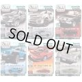 Auto World Premium 2020  Release 5 Set A