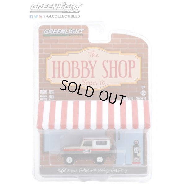 画像2: GREEN LiGHT 1/64 The Hobby Shop Series 10