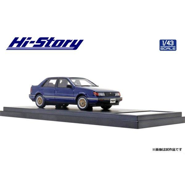 画像4: Hi Story 1/43 ISUZU GEMINI ZZ (1988) Customized Trooper Blue