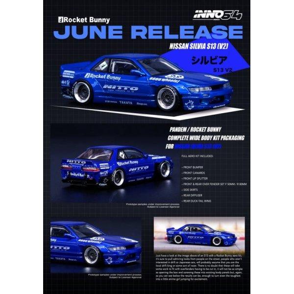 画像2: INNO Models 1/64 Nissan Silvia S13 ROCKET BUNNY V2 Blue Metallic