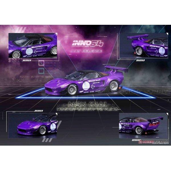 画像2: INNO Models 1/64 NSX (NA1) ROCKET BUNNY V2 AERO Metallic Purple